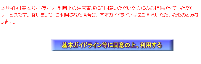 2016-02-15_19h12_28