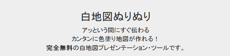 2016-02-15_21h32_55
