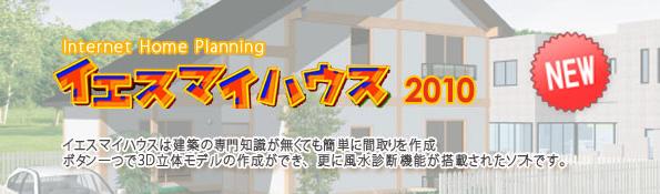 2016-02-22_20h08_31