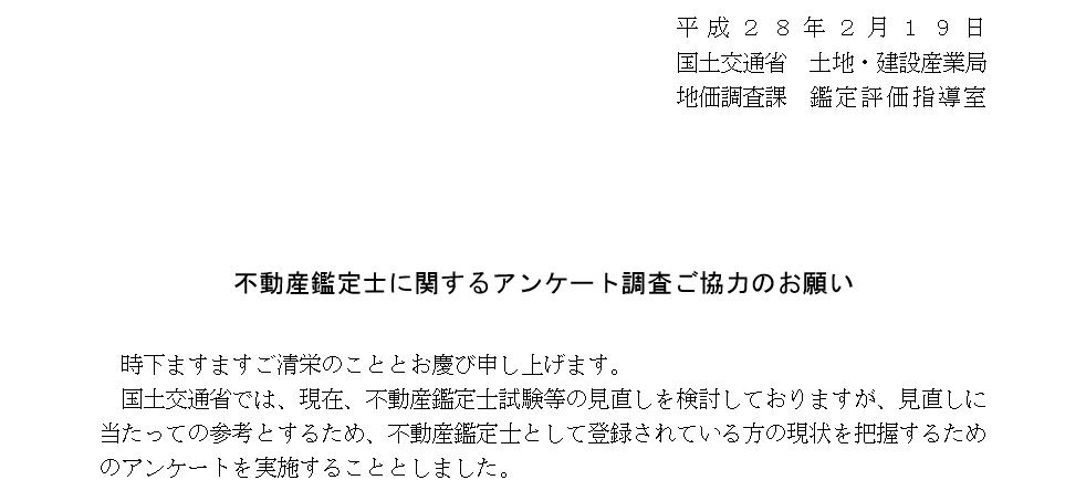 2016-03-08_09h52_19