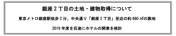 2016-03-08_21h34_36
