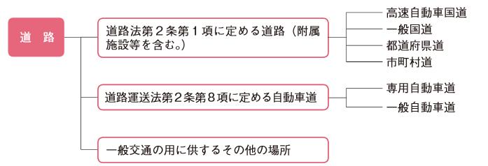 2016-03-12_15h35_20