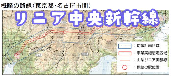 2016-04-08_08h46_00