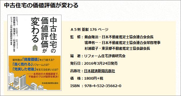 2016-04-09_13h07_28