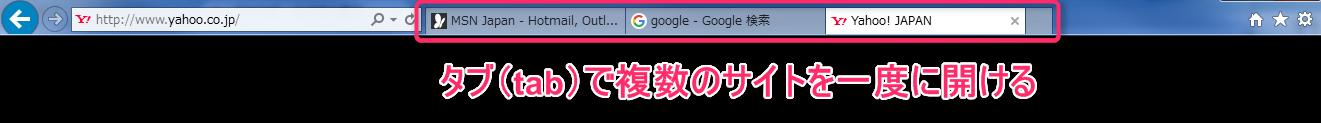2016-04-20_19h03_55
