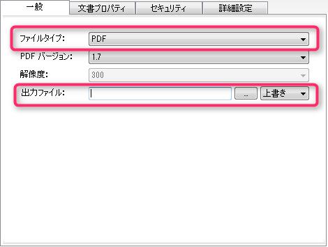 2016-04-26_07h49_58