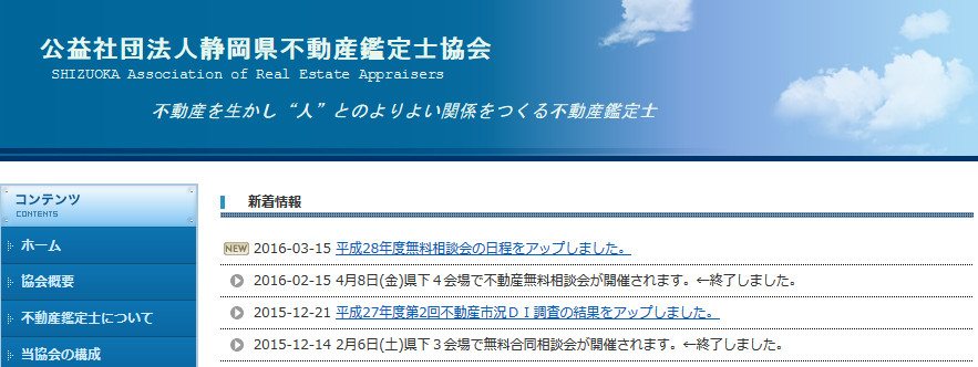 2016-04-28_10h36_29