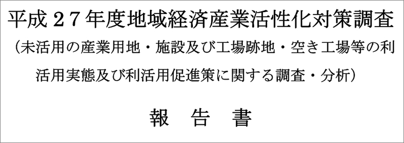 2016-05-07_14h55_05