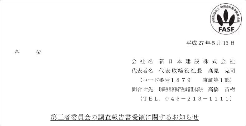 2016-05-07_17h36_08