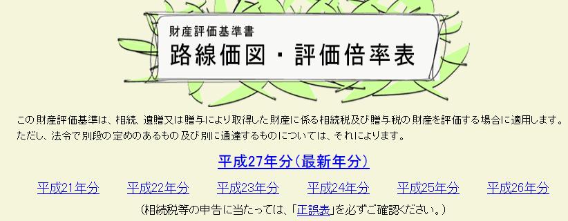 2016-05-16_07h59_14