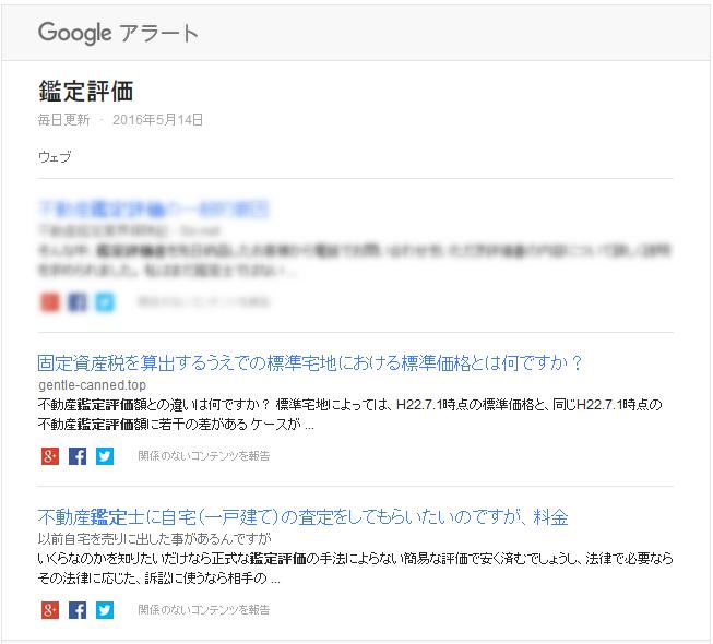 2016-05-16_16h52_29