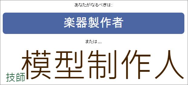 2016-05-17_18h54_26