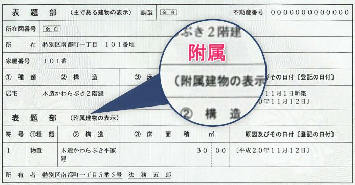 2016-05-23_20h18_01