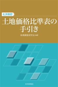 cover_tebiki