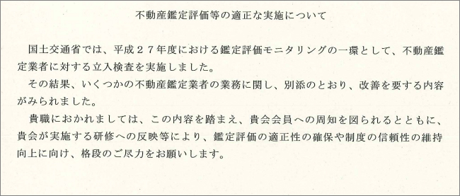 2016-06-01_18h50_19