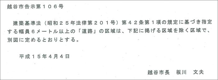 2016-06-14_20h38_08