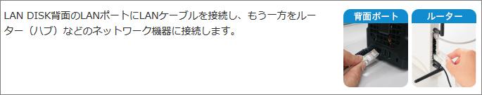 2016-07-14_07h50_02