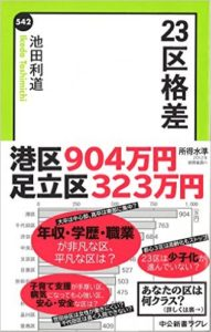 51F6cKZCFoL._SX315_BO1,204,203,200_