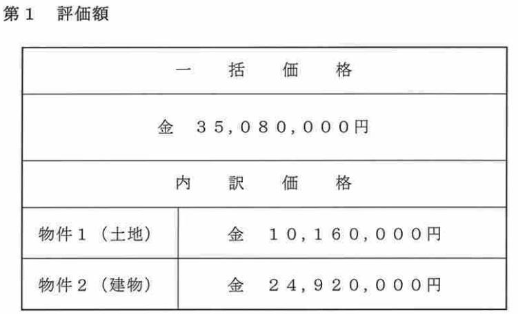 2016-09-03_10h58_16
