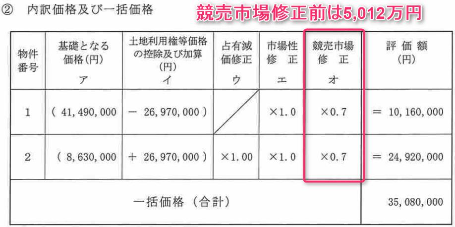 2016-09-03_11h01_09