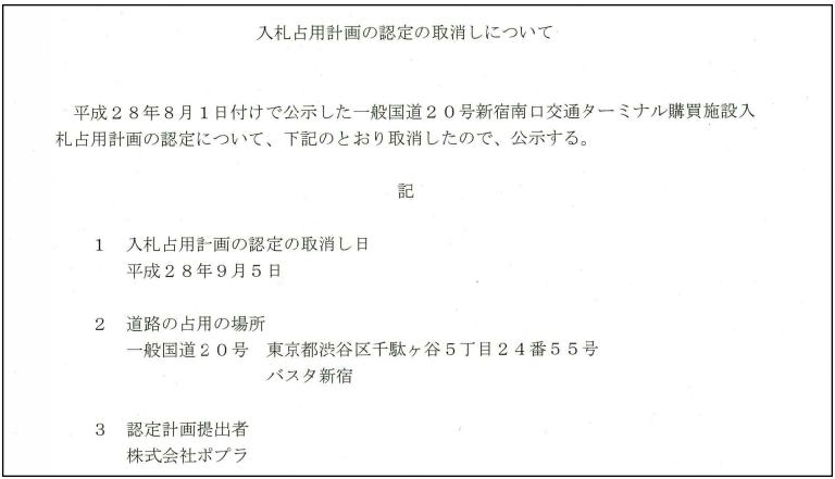 2016-09-07_21h12_44
