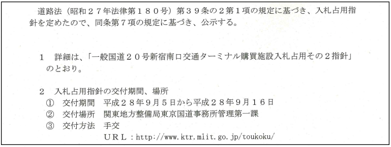 2016-09-07_21h15_10