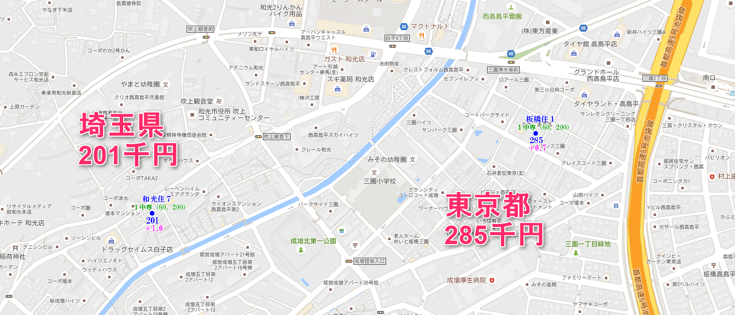 2016-09-25_15h44_05