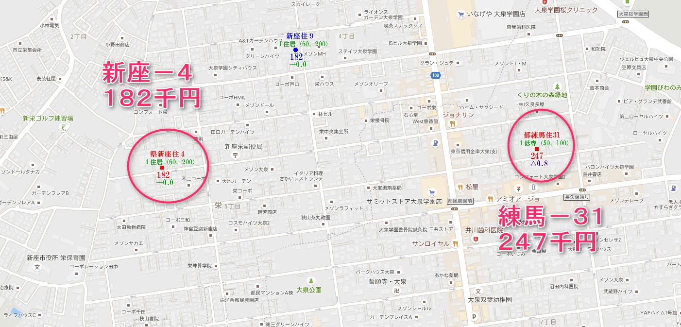 2016-09-26_20h02_26
