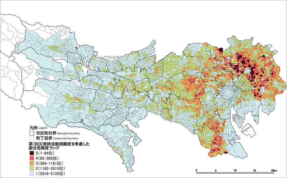 kikendo_map