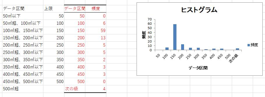 2016-10-07_08h20_37
