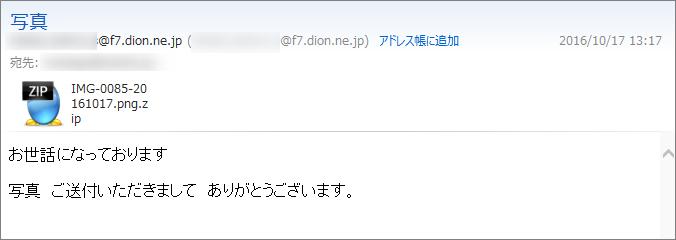 2016-10-19_11h36_15