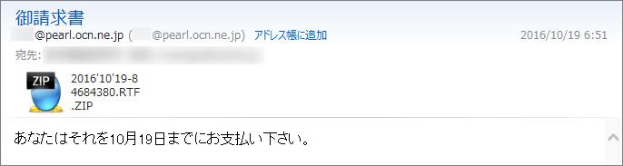 2016-10-19_11h36_45