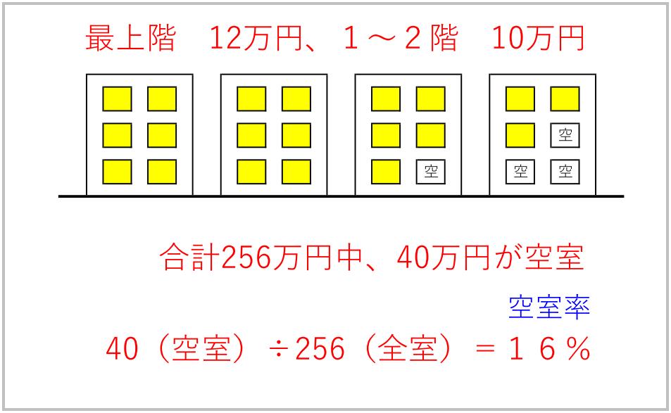 2016-11-17_21h16_11