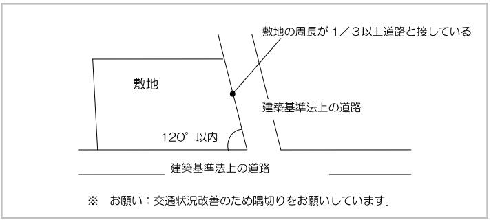 2016-11-19_15h54_58