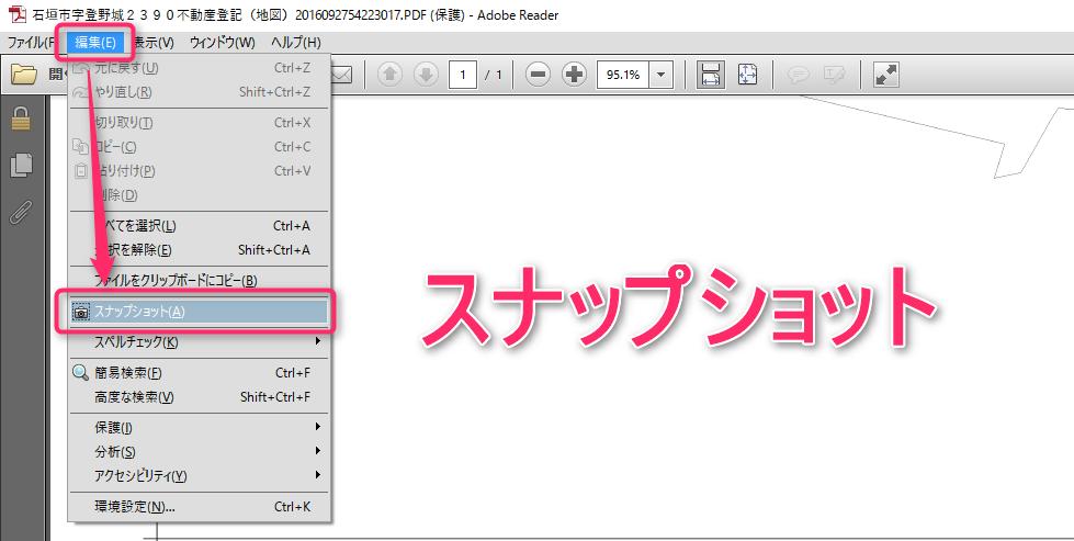 pdf 印刷 任意洗濯